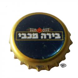 TAPÓN CORONA ISRAEL...
